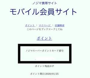 ブックマークページ