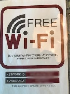 Free Wi-Fi Complete